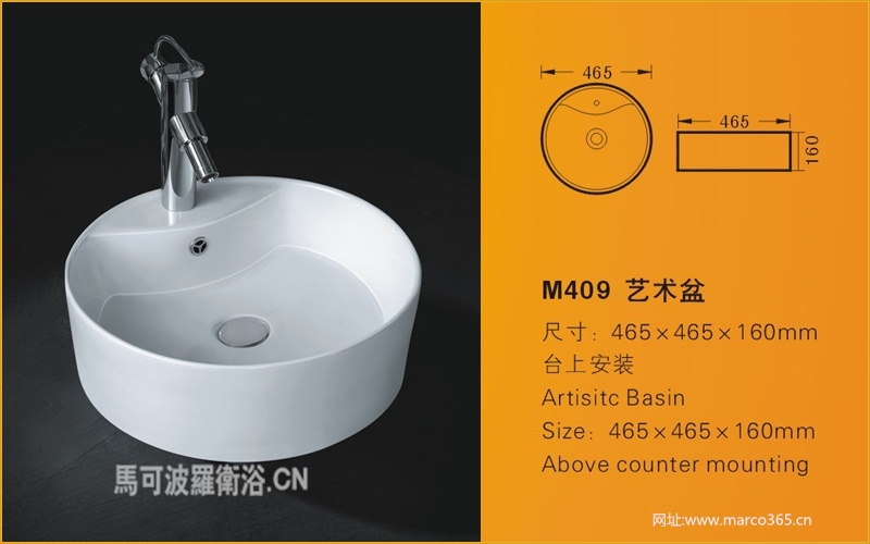<a href='http://www.marco365.cn' target='_blank'>卫浴</a><a href='http://www.marco365.cn' target='_blank'>洁具</a>工程,<a href='http://www.marco365.cn' target='_blank'>卫浴</a><a href='http://www.marco365.cn' target='_blank'>洁具</a>采购,酒店<a href='http://www.marco365.cn' target='_blank'>卫浴</a>工程,<a href='http://www.marco365.cn' target='_blank'>马可波罗</a><a href='http://www.marco365.cn' target='_blank'>卫浴</a><a href='http://www.marco365.cn' target='_blank'>洁具</a>工程,<a href='http://www.marco365.cn' target='_blank'>卫浴</a>工程配套方案,<a href='http://www.marco365.cn' target='_blank'>卫浴</a>工程,<a href='http://www.marco365.cn' target='_blank'>工程龙头</a>